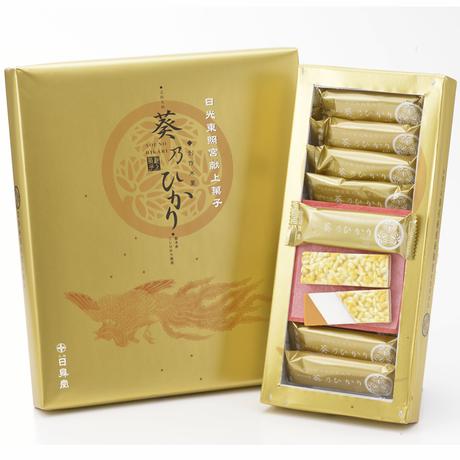 【日光東照宮 400年式年大祭 献上菓子】葵乃ひかり(大)18枚入