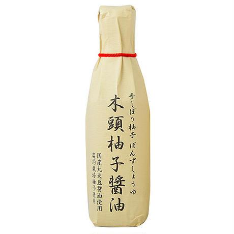 木頭柚子醤油  (雑誌『BRUTUS:日本一のお取り寄せを探せ!』掲載)無添加 ポン酢 きとうむら(木頭村)
