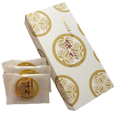 日光東照宮献上菓子 きぬにしき【発売40周年記念商品】kiwami