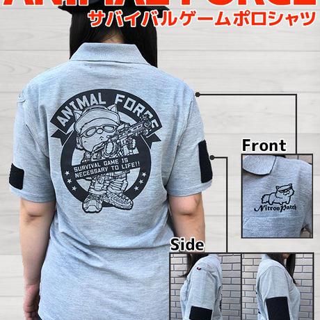 ANIMAL FORCE サバイバルゲーム用ポロシャツ