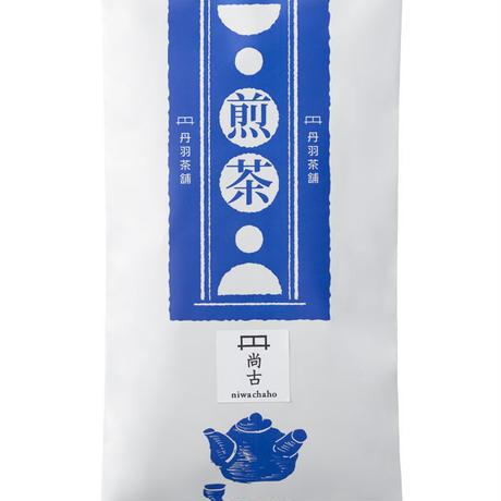 煎茶 尚古