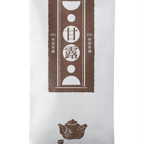 煎茶 甘露