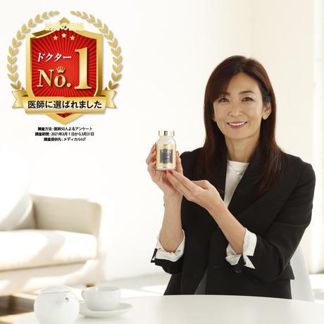 NMN DDS 9000 12個セット