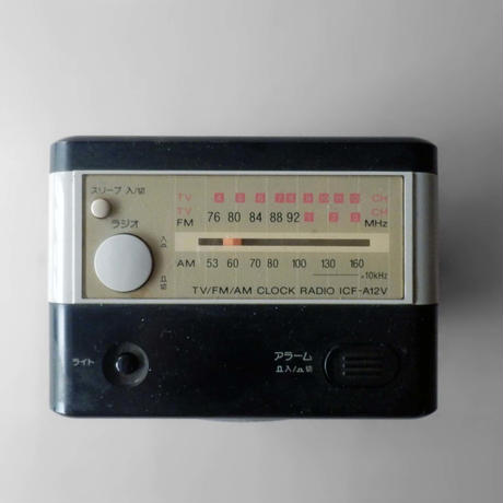 ND215 SONY Radio Clock ICF-A12V