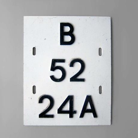 NT380 イギリスの鉄道IDプレート