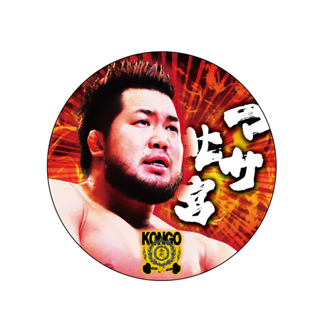 金剛缶バッジセット