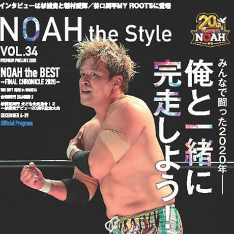 オフィシャルプログラム『NOAH the Style』Vol.34&35