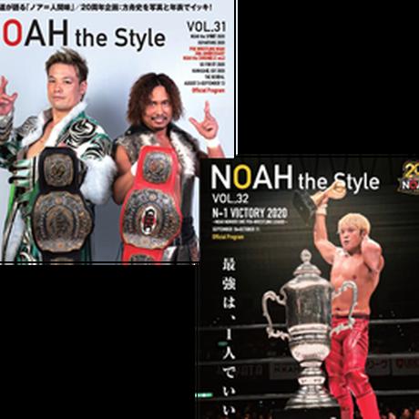 オフィシャルプログラム『NOAH the Style』Vol.31&32