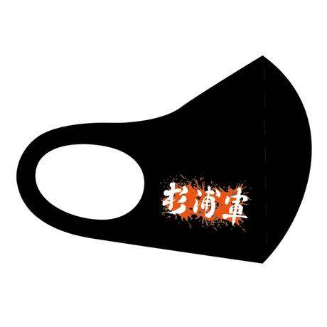 シンプルチームロゴマスク