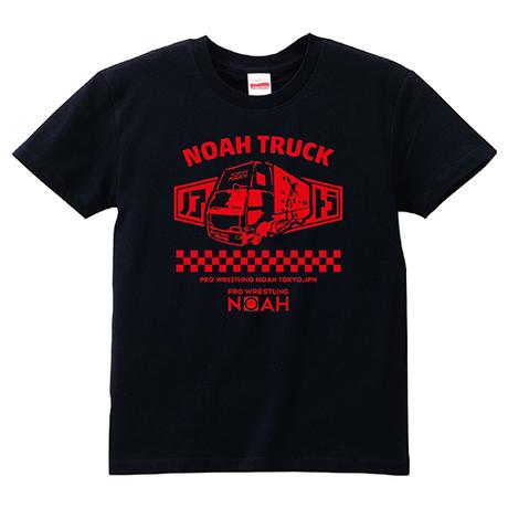 ■ノアトラTシャツ通販限定カラー