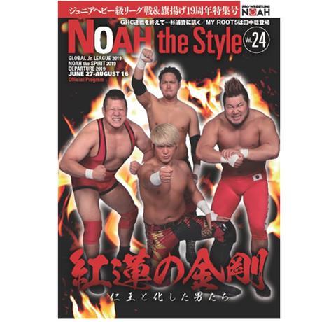 オフィシャルプログラム『NOAH the Style』Vol.24