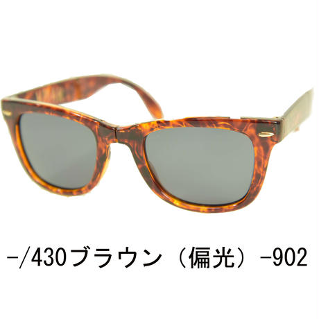 59b88b9ef22a5b6c1e0001d4