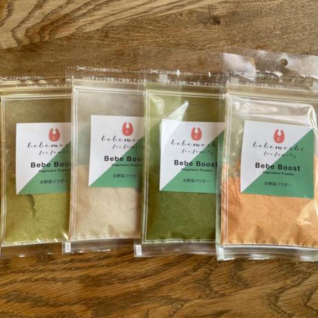 ¥3495→¥3024  送料込!パウダー4種類セット「にんじん、小松菜、ブッロコリー、さつま芋」(4袋)