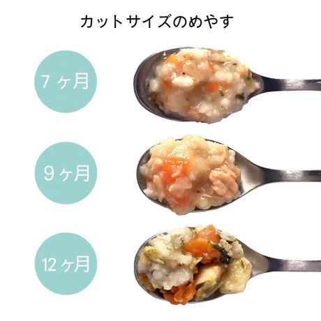 12ヶ月頃〜 おうちごはんセット「根菜とキャベツ、鯛の混ぜごはん」