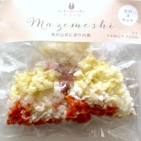 1歳頃〜 【Mazemeshi】具沢山おにぎりの素「鯛ミックス」真空パック(3袋)