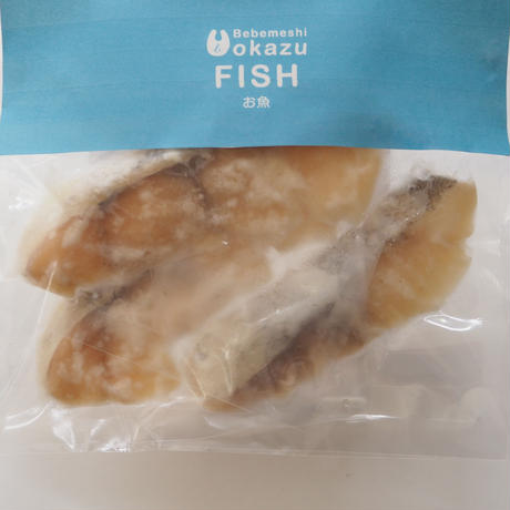 【Bebemeshi okazu】塩麹漬け白身魚(鱈3切入り)
