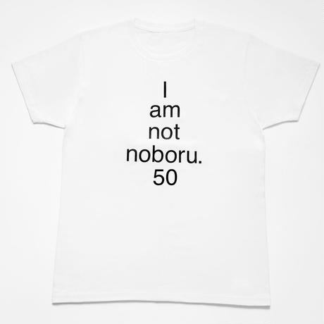 """I am not noboru 50."" T-shirt 黒/白"