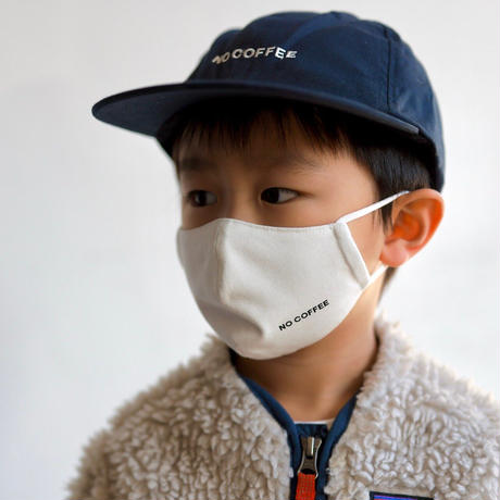 NO COFFEE MASK for KIDS