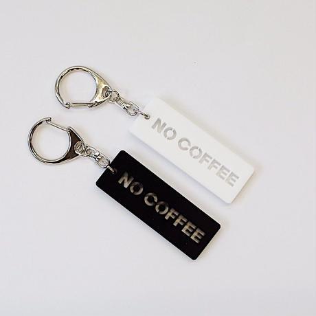NO COFFEE KEY CHAIN WHITE