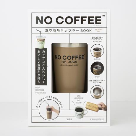 NO COFFEE 真空断熱タンブラーBOOK