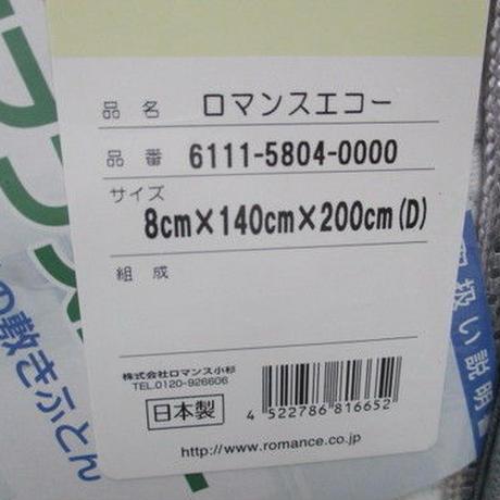 574d6de29821cc38c1000e49