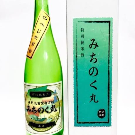 特別純米酒 みちのく丸