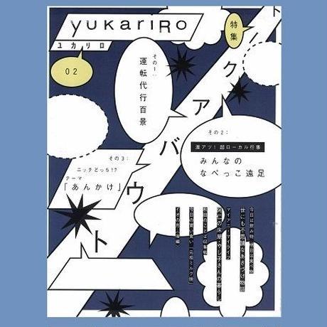 yukariRo 02