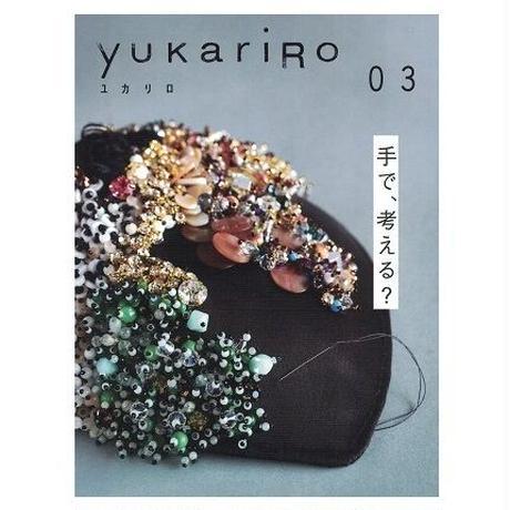 yukariRo 03
