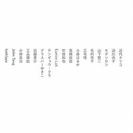 なnD 7.5