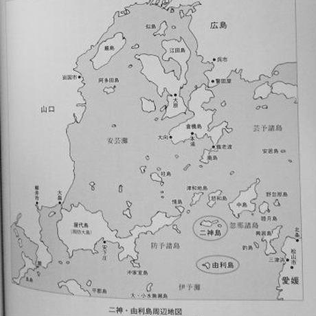 タコとミカンの島
