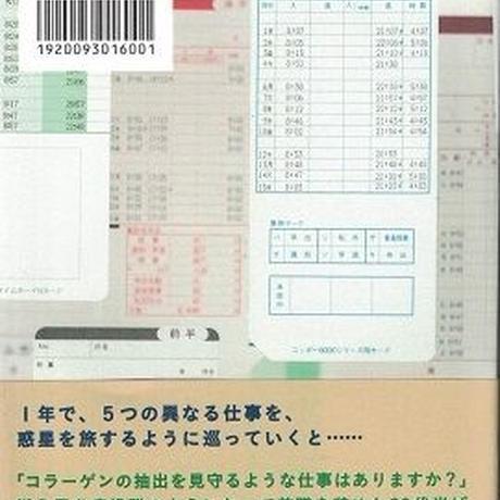 5bb6e092ef843f7cb4000164