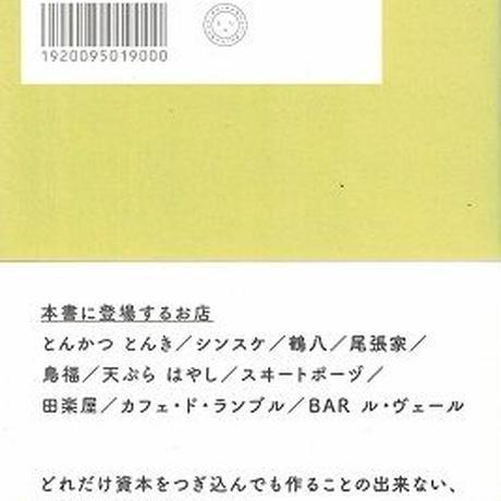 5cf8939d0376c66643dfa53e