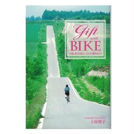 Gift with BIKE