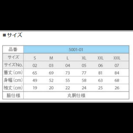 570e373c41f8e821f20023ab