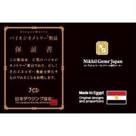 BG エナジークリアリングトレイ 【JS日本ダウジング協会(R)認定品