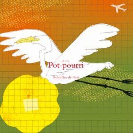 Mini Album 『Pot-pourri』 (ポプリ)