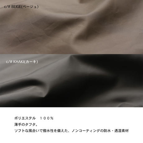TAFFETA DISPATCH COAT c/#KHAKI [NOL201101]