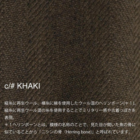 STEREOGRAM GURKHA 【NOL202503W】 WOMAN c/#KHAKI