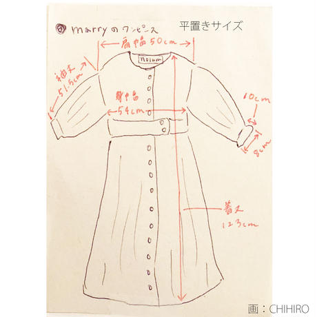 marry dress《green》
