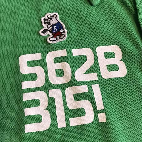 5b1f49ee5496ff30c2000423