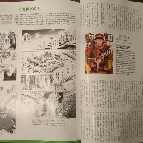 雑誌Pen 4/15号