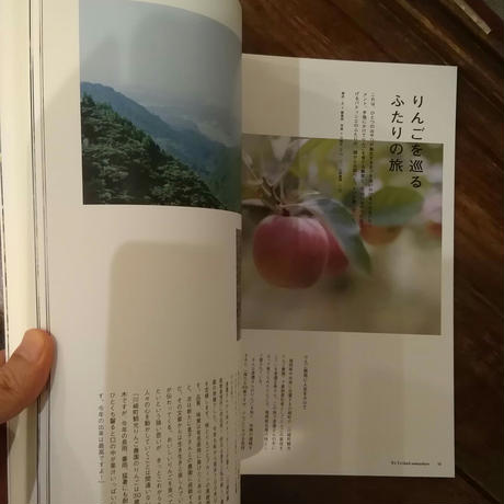 OYATTU MAGAZINE おやつマガジン3号