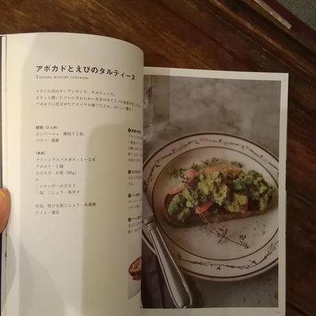 フランス人が愉しむ3つの前菜。