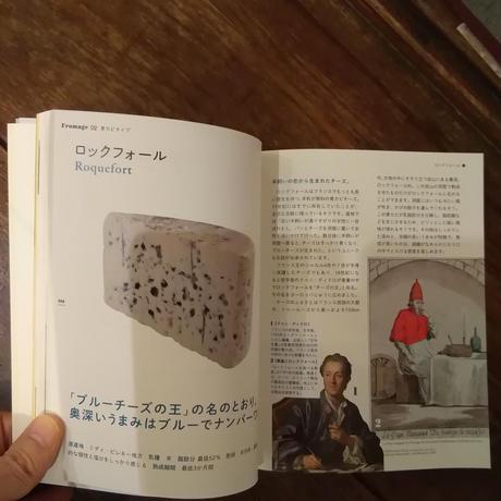 絵画、建築、映画、文学で味わうチーズの事典