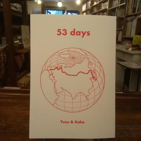 53days