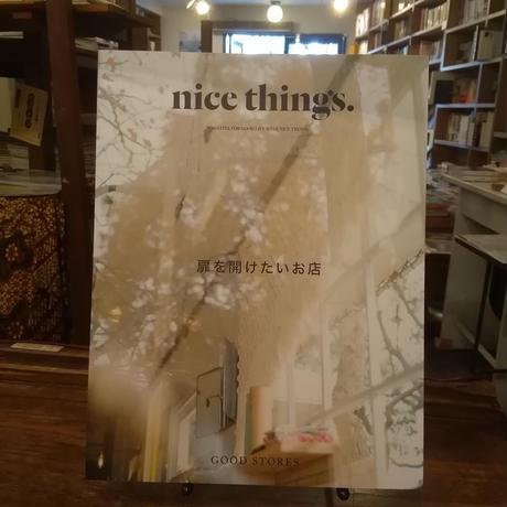 雑誌 nice things.  issue.63