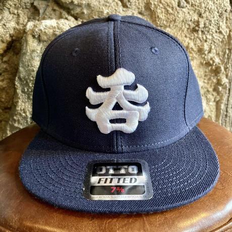 「呑」CAP 【固定サイズ】