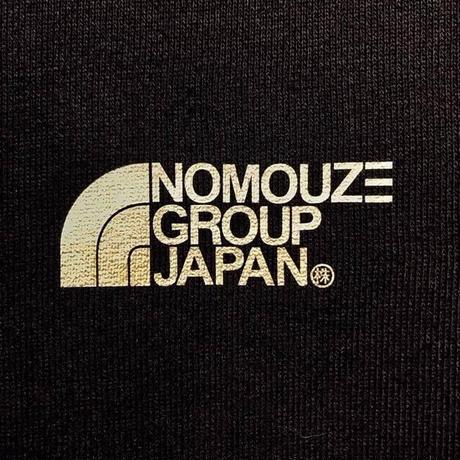NOMOUZE GROUPパーカー