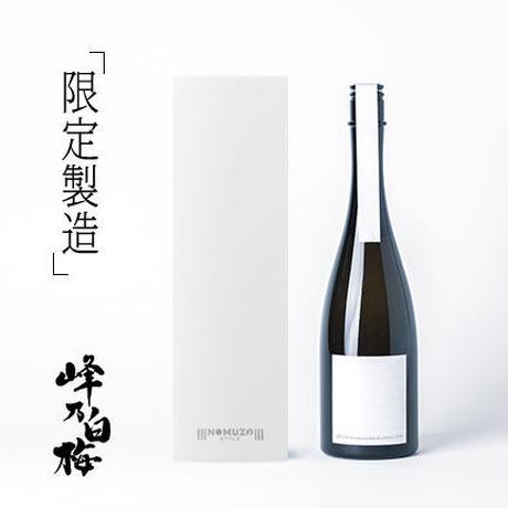 shiro by minenohakubaishuzo 2021