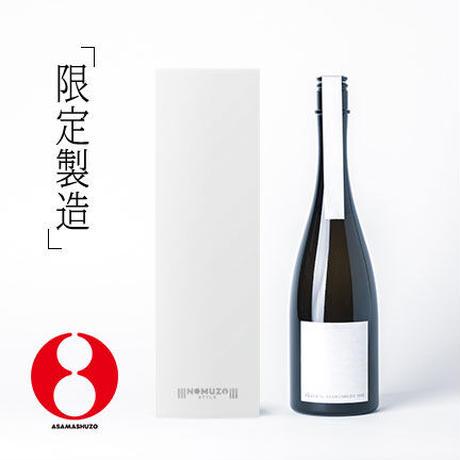 【IWC金賞受賞】shiro by ASAMASHUZO 2021(税込)